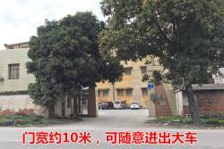 五一西路800平仓库招租