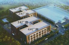 仅3800元/平,经济开发区900一5000平砖混结构厂房仓库出售
