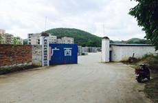 江南友谊收费站附近一万平(约15亩)独门独院场地招租
