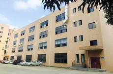 经济开发区沙井大道洪胜路知名工业园内780平砖混结构厂房
