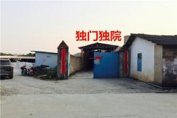 (已成交)安吉永宁村莫坡1600平独门独院厂房仓库招租