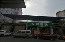 (已成交)江南星光大道福康医院后面150平临街铺面招租