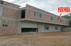 邕武路附近,三塘镇路东小学旁360平砖混结构厂房仓库招租