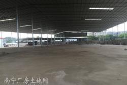 (已成交)西乡塘区石埠500一2900平厂房仓库招租