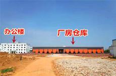 江南区明阳大道明阳工业区内2500平厂房仓库、50亩工业用地