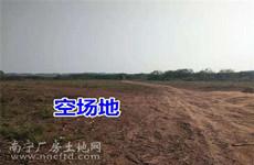 隆安县那桐镇隆安华侨管理区旁1500-4500工业用地、厂房仓库
