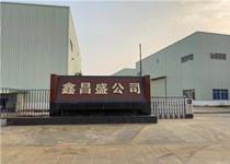 (已成交)隆安县经开区那桐工业园1200一4200平厂房
