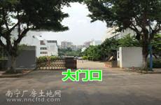 (已成交)高新区科园西九路1530平厂房仓库、1460平楼