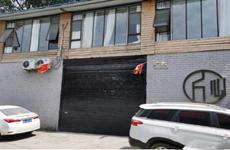 大化路600一1200平厂房仓库、大学路东盟财经广场126平办公室