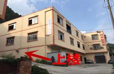 (已成交)安吉大道闽佳物流旁900-1900平砖混结构厂房