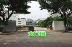 (已成交)高新区科园大道1400平砖混结构厂房仓库