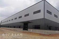 出售:西乡塘高新区50亩厂房仓库、生产车间
