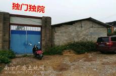 (已成交)邕武路林科院附近900平米养殖场、厂房仓库招租