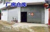 大学路、江北大道方向陈东村400平砖混结构厂房仓库
