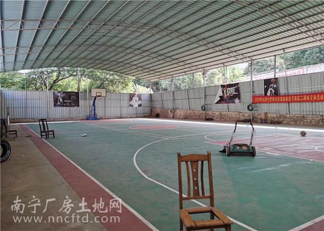 3篮球场2