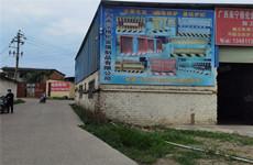 (已成交)安吉林村710平、石埠美丽南方旁5000平厂房