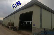 三塘交通学校旁700一2300平厂房、16亩工业地