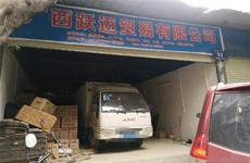 西乡塘区雅际路边阳三街80平米铺面、仓库招租