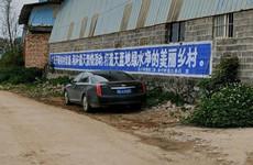 邕武路林科院京鸿基建材市场对面300一1200平独门独院厂房