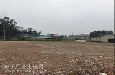 武鸣区香山糖厂旁距城区8公里处13亩工业用地、厂房仓库