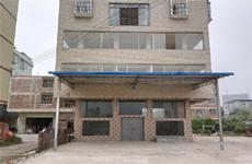 西乡塘区相思湖北路新村1-3层660平楼招租