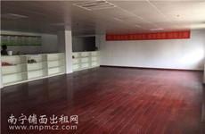 科园大道150一250平办公室、仓库,高华路甘棠公寓多套房子