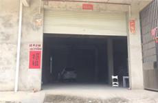 邕武路路东村旁柳杨坡一楼300平砖混结构厂房仓库招租